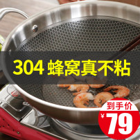 Wok General application of gas electromagnetic range Not easy to rust, less oil fume, not easy to stick, no oil fume, not sticky, no coating, not rusty 304 stainless steel 32cm RoyalTek  DT-08 Chinese Mainland Glass vertical cover 1.3KG 50*30*18 2-4KG 10cm public European style Solid color