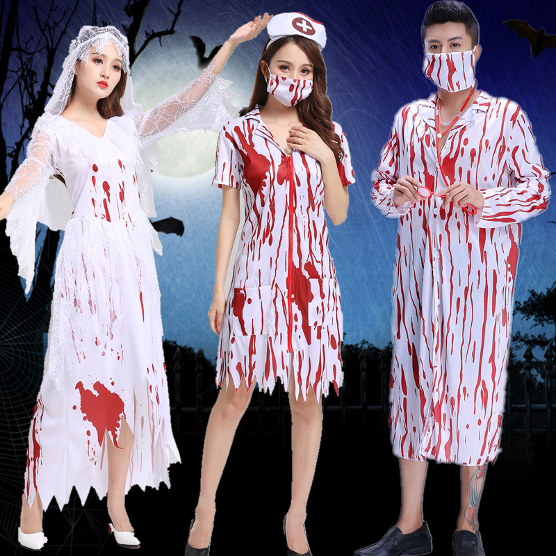 Clothes & Accessories Wind chaser Doctor (mask + coat) nurse (headdress + mask + dress) ghost Bride (headdress + dress) Halloween currency Nurse doctor Average size Yes