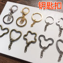 Other DIY accessories Other accessories other 0.01-0.99 yuan