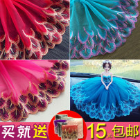 lace DIY Soft mesh + golden embroidery 21cm Take a piece is a yard, a yard = 0.9 meters Adult Doll / Barbie skirt