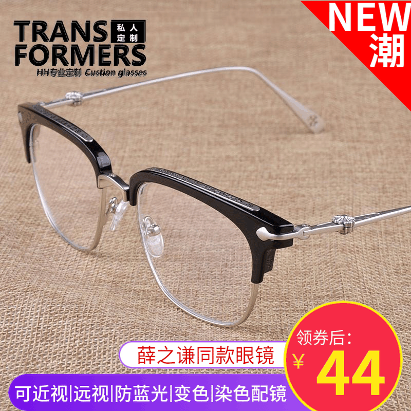 Computer goggles Tortoise shell, golden edge, bright black gold rim, black silver edge, bright black silver edge (fire). Other / other 1. 56 aspherical green film