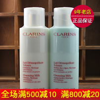 Facial Care Set Clarins / Clarins no Moisturizing, exfoliating, shrinking pores and moisturizing France Normal specification [white suction cup] - 400ml [white suction cup] - 200ml [green suction cup] - 400ml [green suction cup] - 200ml Any skin type 4 years other