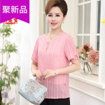 Middle aged and old women's wear Summer of 2018 XLXXLXXXLXXXXL Pink orange blue yellow Intellectuality T-shirt Self cultivation singleton  stripe 40-49 years old Socket moderate Crew neck routine routine nineteen thousand one hundred and ninety-four Xinkuan / star Other 100% Short sleeve