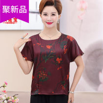 Middle aged and old women's wear Summer of 2018 XLXXLXXXLXXXXL Jujube blue fashion T-shirt Self cultivation singleton  Decor 40-49 years old Socket moderate Crew neck routine routine nineteen thousand one hundred and thirty-three Xinkuan / star Other 100% Short sleeve
