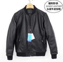 leather clothing curphey Fashion City Black. Checkered cotton lining, black. Single lining S,M,L,XL,2XL,3XL,4XL,5XL have cash less than that is registered in the accounts Leather clothes Baseball collar Slim fit zipper winter top layer leather
