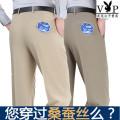 Western-style trousers Другие / другие Деловой джентльмен Синий глубокий хаки мелкий хаки фасоль зеленый бежевый серый черный 29 2.2 30 2.3 31 2.4 32 2.5 33 2.6 34 2.7 36 2.8 38 2.9 40 3.0 42 3.1 44 3.2 брюки прямой Средний возраст Летний сезон досуг Бизнес случайный шелк Чистый цвет подбивка