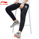 trousers AKLN129 Ling / Li Ning One hundred and ninety-nine male S/165M/170L/175XL/180XXL/1854XL/1953XL/190 Summer of 2018 Sports & Leisure routine Comprehensive training series Brand logo cotton hygroscopic and sweat releasing knitting