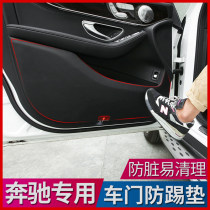 Anti skid pad / protective pad N3 Door kick pad other Microfiber skin Automobile brand logo Benz
