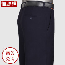 Western-style trousers hyz  Business gentleman 78cm 82cm 84cm 86cm 88cm 90cm 92cm 94cm 96cm 100cm 104cm 108cm 110cm 114cm AB trousers Polyester 76.1% viscose (viscose) 23.9% Straight cylinder autumn go to work middle age Business Casual Autumn 2020 Solid color No iron treatment other other