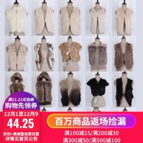 leather and fur Autumn 2020 Other / other TM  8034,TM  8035,TM  8036,TM  8037,TM  8038,TM  8039,TM  8040,TM  8041,TM  8042,TM  8043,TM  8044,TM  8046,TM  8047,TM  8045,TM  8048,TM  8049,TM  8050,TM  8051,TM  8052,TM  8053 See detail page for dimensions Sleeveless Sweet other other other other