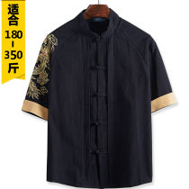 shirt Fashion City Others black routine Short sleeve stand collar easy daily summer Large size Business Casual Solid color No iron treatment cotton