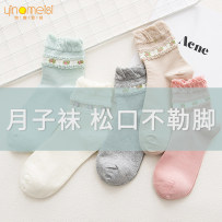 Maternity socks / pantyhose / base socks Average size 5 pairs of broken flowers 5 pairs of solid colors 5 pairs of broken flowers 5 pairs of solid colors 5 pairs of broken flowers 10 pairs of solid colors 10 pairs Socks spring and autumn Ennames routine Solid color YZW01 Summer of 2018 cotton