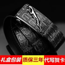 Belt / belt / chain top layer leather Lead gold silver male belt Versatile Single loop Middle aged youth Automatic buckle Glossy surface Patent leather 3.5cm alloy Nude Sequin contrast Leopard Print CelirnKulvn Five hundred and sixty-eight 105cm 110cm 115cm 120cm 125cm