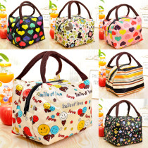 Lunch box bag satisfied A7721 public Macarone Japanese
