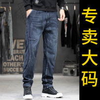 Jeans Fashion City Amoy shark 28 29 30 31 32 33 34 36 38 40 41 42 44 routine Micro bomb Regular denim JTS20B208 trousers Cotton 72.6% polyester 26.5% polyurethane elastic fiber (spandex) 0.9% spring Large size middle-waisted Haren pants Japanese Retro 2020 Straight foot zipper Splicing style cotton
