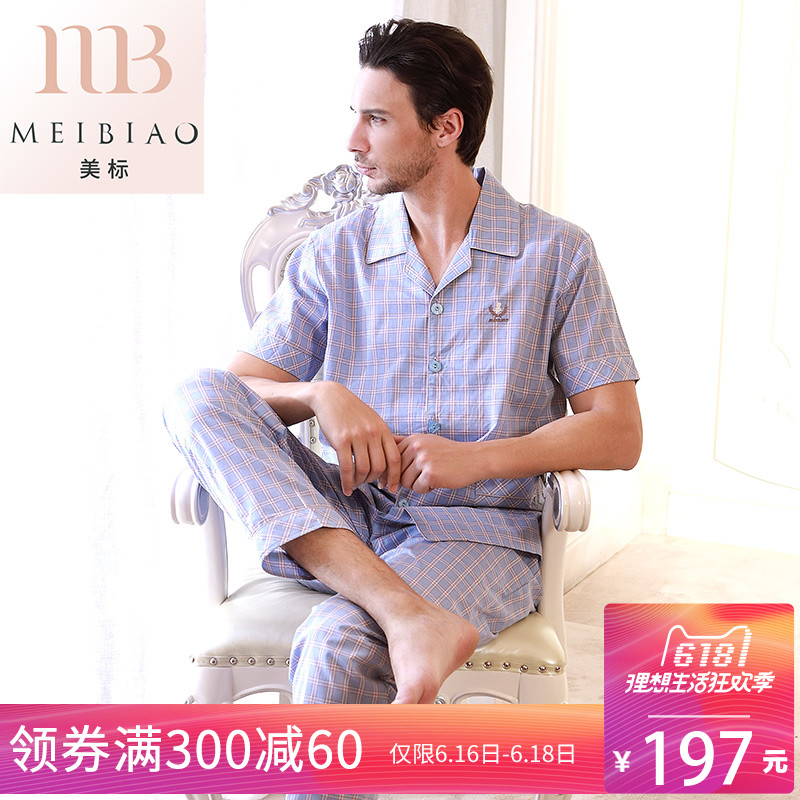 Pajamas / housewear set male American Standard 165(M)170(L)175(XL)180(XXL)185(XXXL) 97106 light orchid cotton Short sleeve Simplicity pajamas summer routine Shirt collar lattice trousers Front buckle youth 2 pieces rubber string More than 95% Woven cotton fabric printing Summer of 2018 Cotton 100%