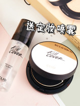 BB Cream Clio / Cleo Skin color Concealer no the republic of korea Normal specification Clio/ Leo air cushion BB foundation cream SPF50+/PA+++ 3 years Any skin type yes Air cushion BB foundation cream SPF50+/PA+++