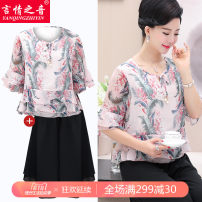 Middle aged and old women's wear Summer of 2018 XL (within 105 kg recommended) 2XL (105-120 kg recommended) 3XL (120-135 kg recommended) 4XL (135-150 kg recommended) Pink + jf1820 pants blue + jf1820 pants fashion suit easy Two piece set Decor 40-49 years old Socket thin Crew neck routine CS-Y-JF1887