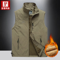 Vest / vest Fashion City Tagkita / she and others M,L,XL,2XL,3XL,4XL,5XL Other leisure standard Vest thick winter stand collar middle age 2020 Basic public 7882 Plush Solid color zipper Cloth hem polyester fiber No iron treatment Zipper bag More than 95%