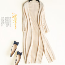 Wool knitwear SMLXL Summer of 2018 White black apricot sky blue light purple pink Seven sleeves Cardigan Long section Single Thin section Commuting Self-cultivation conventional Pure color V collar Korean version Single-breasted HYY-6300 Hengyi sheep Pure electricity supplier (only online sales)