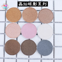 Eye shadow China Vivianus / Feifei Poetry Modify the contour to lighten the black eye Normal specification no monochrome Any skin type 3G