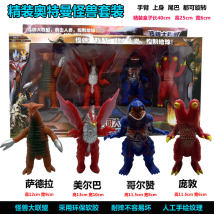 Ultraman toy zone Altman doll Over 3 years old Other / other Chinese Mainland model yes ≪ 14 years old Average size