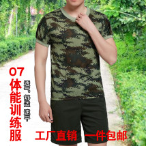 T-shirt three thousand five hundred and two Ninety-eight Under 50 yuan 165-170 / 84-88 165-170 / 92-96 165-170 / 100 175 / 84-88 175 / 92-96 175 / 100 175 / 104-108 180-185 / 92-96 180-185 / 100 180-185 / 104-108 for children (about 1.2-1.3m) for children (about 1.4-1.5m) neutral easy Short sleeve