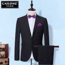 Suit Business gentleman Talent Dragon Light blue dark blue black thin Back middle slit Flat lapel autumn Self cultivation Double breasted Other leisure 3a3568 suit youth Business Casual Polyester 80% viscose 20% Regular collar (collar width 7-9cm) 2017 Solid color Fusible interlining process