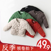 Cotton padded jacket Beetle vigorously Plaid round collar (Beige) multi color round cotton collar (Beige) 80cm90cm100cm110cm120cm nothing Cotton 81% - 90% neutral routine Single breasted Korean version No model Solid color cotton Crew neck Cotton 60% polyester 40% Cotton liner ZD201749 Polyester 100%