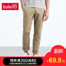 Casual pants Youth epidemic 13 b navy blue Baleno / bannero Twenty-eight conventional No bombs eighty-eight million six hundred and twelve thousand and eleven 100% cotton Spring 2016 Mall with the paragraph (both online and offline sales)