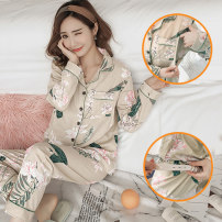 Pajamas / housewear set female Other / other Collection and gift delivery freight insurance m [85-105 Jin] l [105-125 Jin] XL [125-145 Jin] 2XL [145-165 Jin] 3XL [165-185 Jin] Peony straight stripe cherry feather lattice pineapple geometry cotton Long sleeves luxurious Leisure home autumn routine