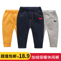 trousers Other / other neutral The recommended height is about 90cm for Size 90, 100cm for size 100, 110cm for Size 110, 120cm for Size 120, 130cm for Size 130 Brown yellow light grey black dark grey sapphire blue winter trousers leisure time No model Casual pants Leather belt middle-waisted cotton
