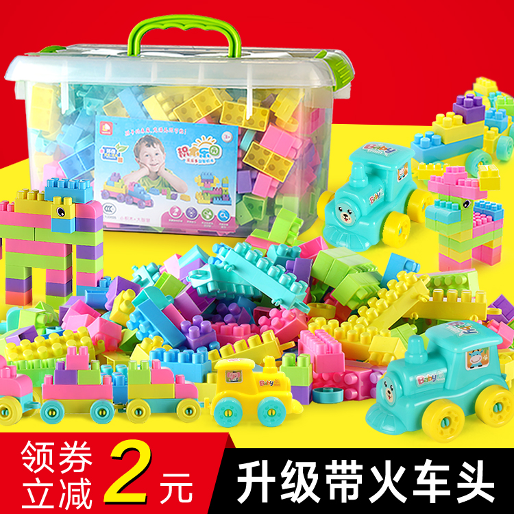 Children's building blocks plastic toys 1-2 years old intell
