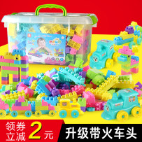 Building / patching blocks 8845-16 Spell plug building blocks Bevi China Mainland Plastic/rubber <14 No