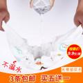 Cloth diaper Other / other S M L Freshmen 12 months Diaper pants 9KG-14KG 5KG-8KG