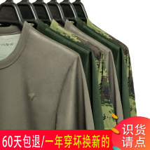T-shirt Ancient rhinoceros Sixty-eight Under 50 yuan 180-185/112-116 165-170/84-88 165-170/92-96 165-170/100 175/112-116 175/88 175/92-96 175/100 175/104-108 180-185/92-96 180-185/100 180-185/104-108 Grey green top one piece camouflage top one piece male summer Straight cylinder Short sleeve China