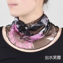 Scarf / silk scarf / Shawl silk Spring and autumn, summer and winter currency Neckline Korean version other Young and old Broken flowers printing 27cm 30cm More than 96%
