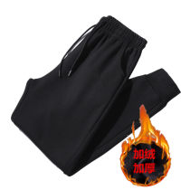 Casual pants Others Youth fashion M,L,XL,2XL,3XL,4XL,5XL routine trousers Other leisure easy Micro bomb autumn teenagers Youthful vigor 2020