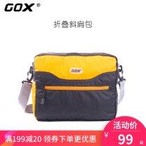 The single shoulder bag China For men and women Ninety-nine Green orange black orange GOx G-FB-150GR05 Spring of 2018 Travel? 33*27*12