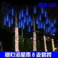 Decorative lamp Xinshun 1m (inclusive) - 5m (inclusive) 20 (inclusive) - 50 (inclusive) One 6*8*50