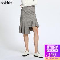 skirt Autumn of 2018 XSSMLXL Feige 987 Middle-skirt Natural waist 1GZ3078970 Ochirly / Ou Shili Polyester fiber 65.8% viscose fiber (viscose fiber) 31.6% polyurethane elastic fiber (spandex) 1.5% metal coated fiber 1.1% Same model in shopping mall (sold online and offline)