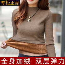 Warm top female Other / other Jujube pink white wine red Khaki grey black apricot dark grey 3XL 2XL 4XL S M L XL keep warm Long sleeves thickening Solid color double-deck Plush cotton High collar cotton youth Simplicity No patch six thousand nine hundred and three 41% (inclusive) - 60% (inclusive)