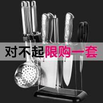 """A complete set of kitchen knives 60 & deg; более 172MM 8 или более 3CR13 нержавеющая сталь Bayco / Baig Здесь BD2273 Материковый Китай С добавлением """"а"""", а """"а"""", с добавлением """"а"""", а """"с"""" и """"бамбуковым"""", с добавлением к """"бамбуковой"""" и """"бамбук"""" +3CM общественного Китайский стиль Ежедневные подарки"""