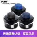 Pen ink / refill / ink bag Pen LAMY Blue black blue black sky blue red green T52 ink 50ml C. Josef Lamy GmbH