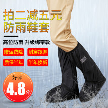 shoe cover XXXXL One Size SML XL XXL XXXL Rainie Rainproof shoe covers LS-002 Zero point three zero point zero four