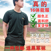 T-shirt Hongxingwang One hundred and eighty-eight Under 50 yuan neutral summer easy Short sleeve China Crew neck Summer of 2018 Cotton polyester 16 physical training clothes