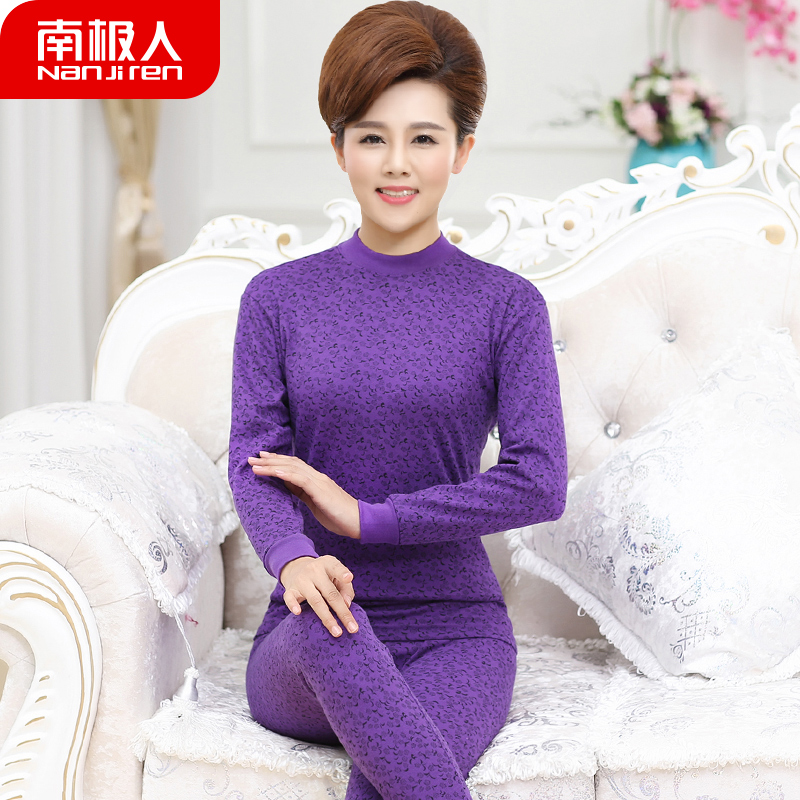 Warm suit NGGGN cotton female MLXL2XL3XL4XL Long sleeves trousers keep warm other Thin money High collar old age monolayer No plush More than 95% N104M10187P Simplicity pure cotton No patch 250g (including) - 300g (excluding) jacquard weave Cotton 100% Autumn and winter 2017 Cotton 100%