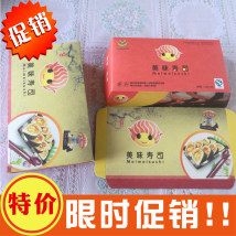 Disposable lunch box Chinese Mainland rectangle box 100 or more Degradable materials 200 pieces / 800 pieces Self made pictures