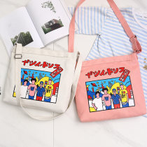 Bag handbag canvas Tote Bag Happy and colorful Four black four white four light pink brand new Japan and South Korea in leisure time soft zipper yes character Single root nothing youth Color contrast Soft handle mobile phone bag