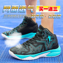 Basketball shoes Huita 37 Standard Code 38 Standard Code 39 Standard Code 40 standard code 41 Standard Code 42 Standard Code 43 Standard Code 44 Standard Code 45 Standard Code V639 For men and women Gao Bang no Summer of 2018 Outdoor cement floor and indoor floor Two hundred and eighty-eight Mesh